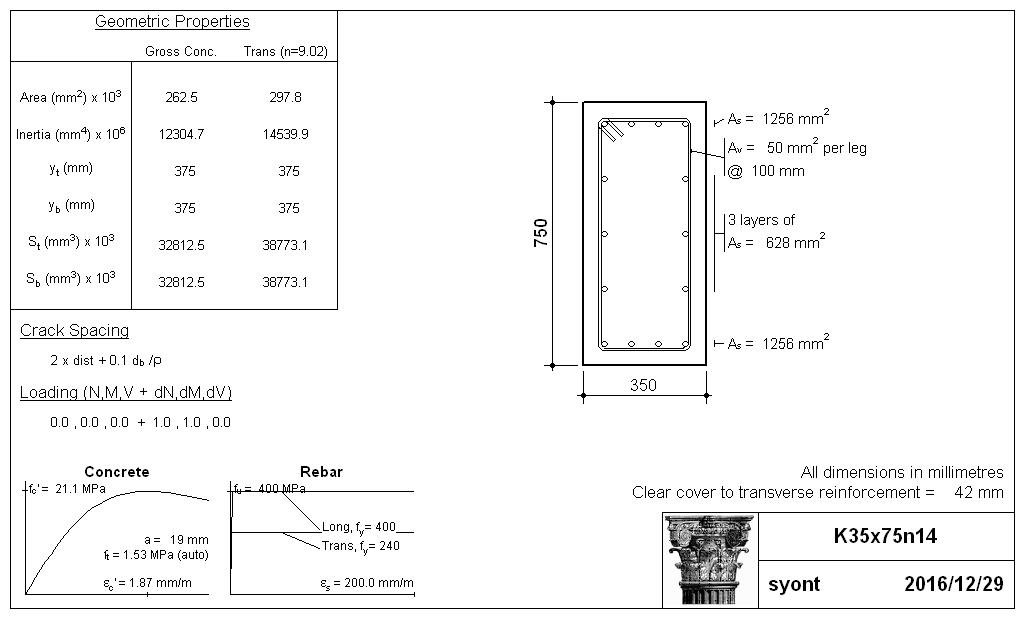 2017-01-01_140201