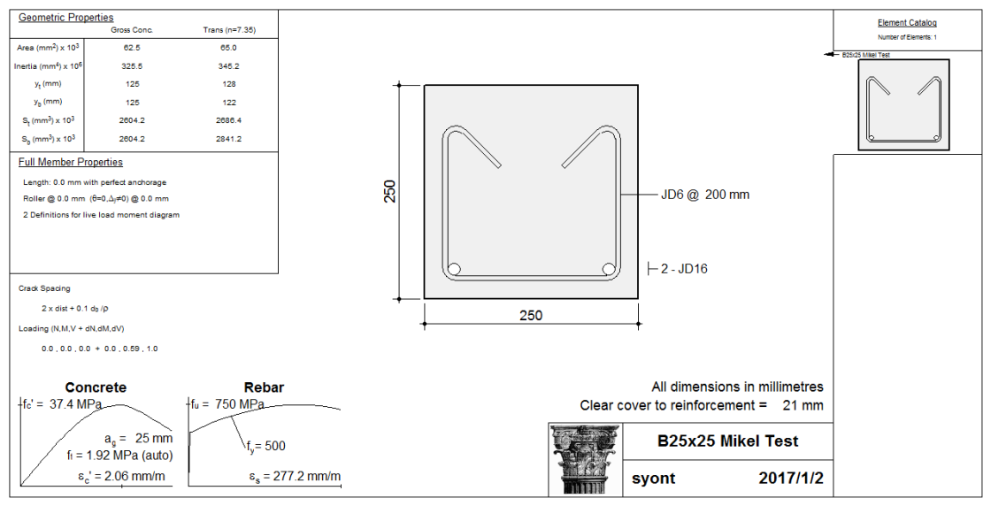 2017-01-02-05_51_22-response-newbeam1-b25x25-mikel-test